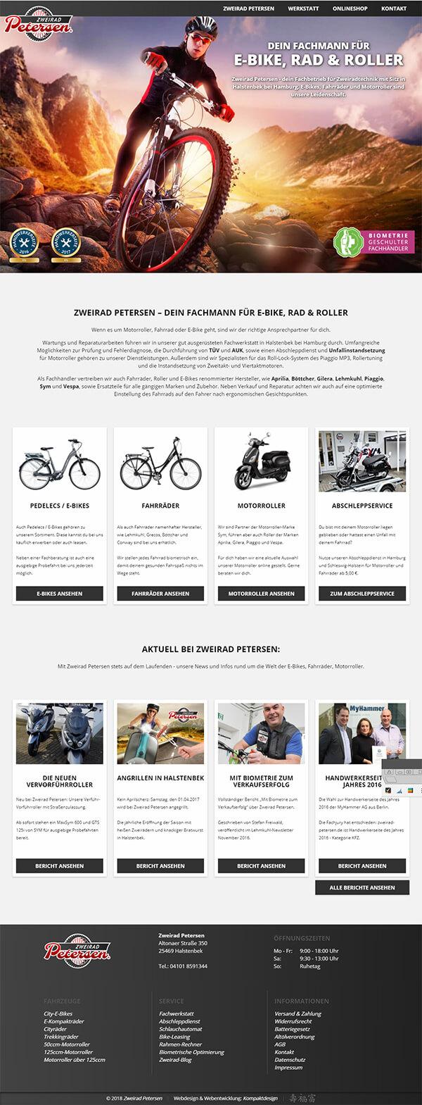 Werkstatt Homepage - Startseite