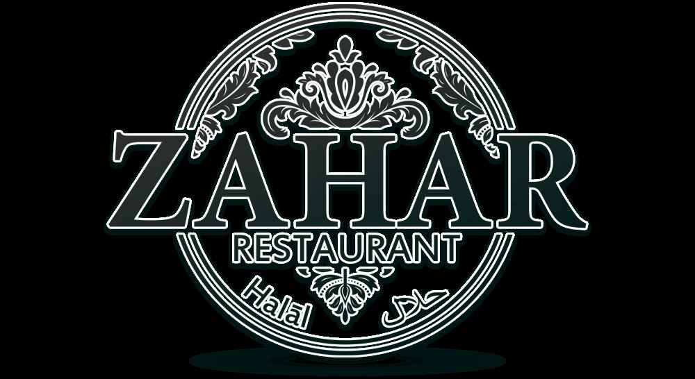 Logo im orientalischen Stil einfarbig